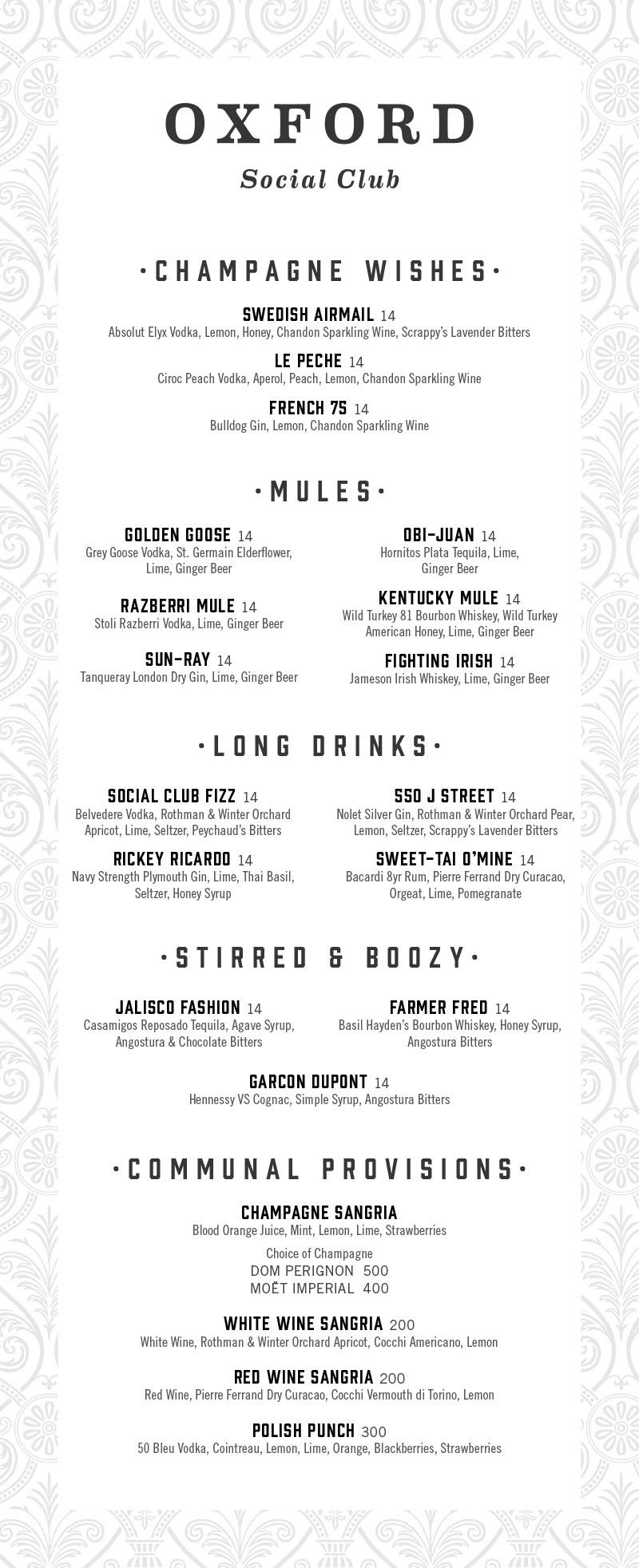 menu-oxford-social-2017-1